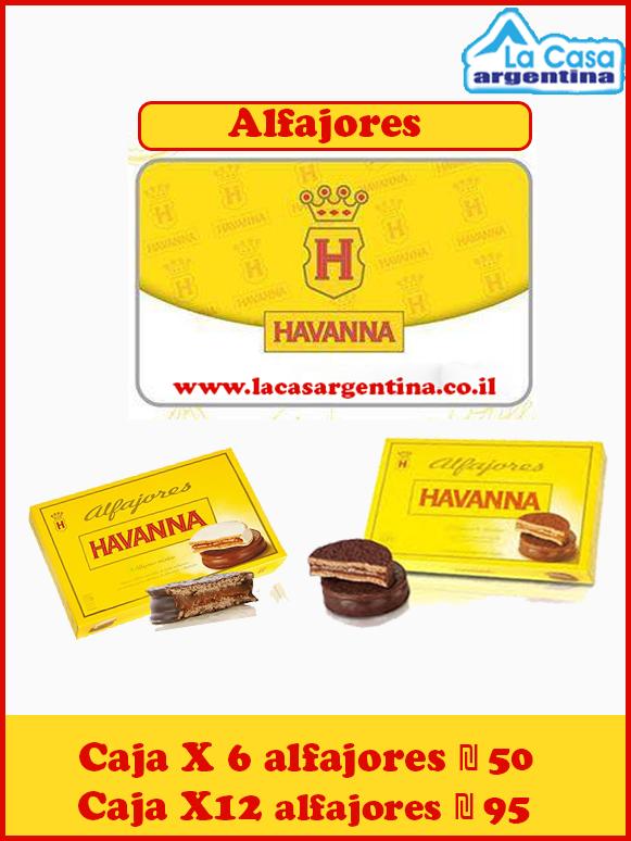alfajores-havanna-diciembre-2016