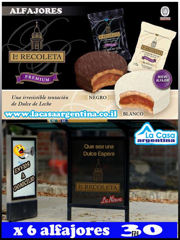 alfajores-la-recoleta-enero-2017